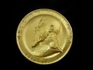 明治天皇 純金メダル