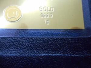 DSCN1646