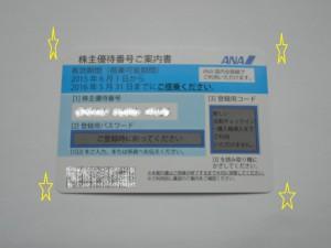 DSCN1851